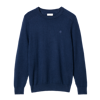 GANT Genser -DIAMOND G MERINO TEXTURED CREW TRÖJA-EVENING-BLÅ